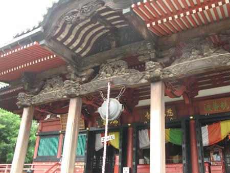 華林山慈恩寺