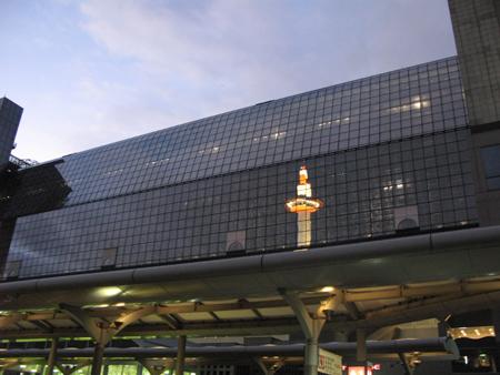 駅+タワー