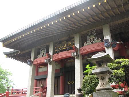 海上山千葉寺